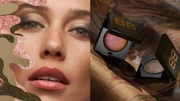 Bobbi Brown 秋妝迷彩上陣!限量「綠、金鑽石眼影」,這閃度直接移除 Kira Kira 濾鏡...