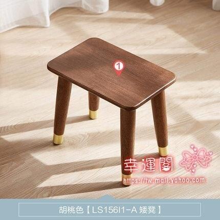 林氏木業北歐實木小凳子家用客廳小板凳方凳換鞋凳矮凳椅子LS156