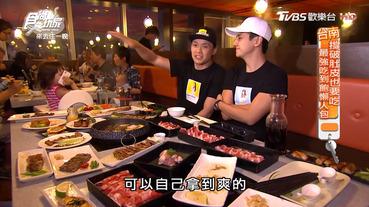 福豆屋壽喜燒 | 食尚玩家:不到500元壽喜燒+鐵板燒吃到飽!