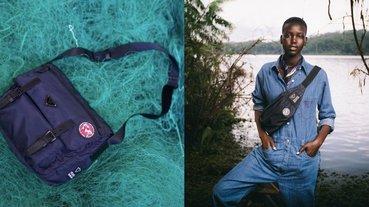 這點子蠻不錯的!PRADA 推出「Re-Nylon 再生尼龍計畫」實踐環保,網友:「一起愛地球!」
