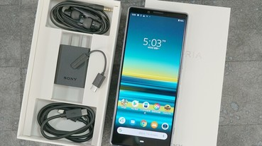 Sony Xperia 1 開箱!跑分、續航、PD 快充實測