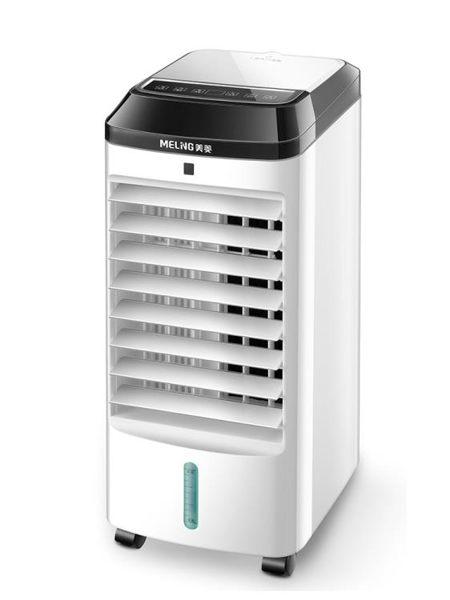 空調扇制冷器小型家用宿舍單冷風機加濕移動水空調冷氣風扇 潮流衣舍