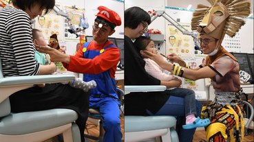 醫生cosplay玩上癮,每半個月換一次造型看診