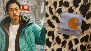 叛逆男神最愛!窪塚洋介也被圈粉的「壞品牌」Wacko Maria,要與 Carhartt WIP 聯名在台灣發售!