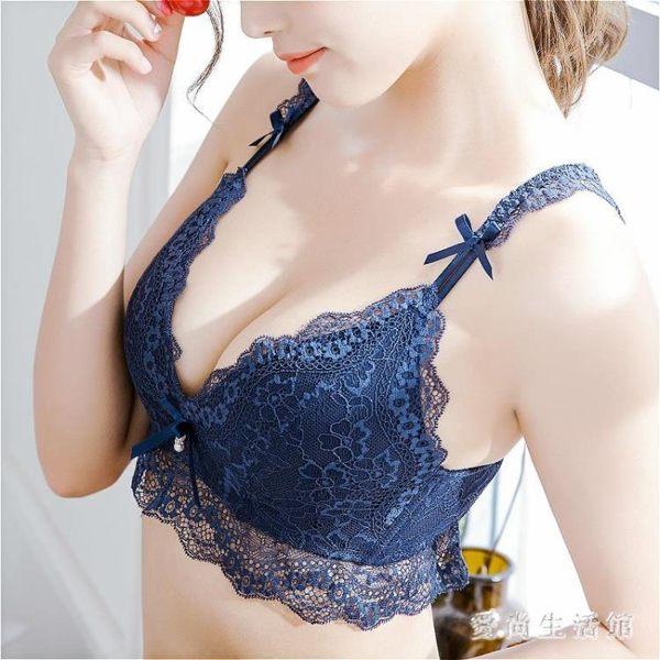 性感蕾絲內衣套裝女薄款無鋼圈上托收副乳胸罩女士聚攏文胸 AW16612『愛尚生活館』