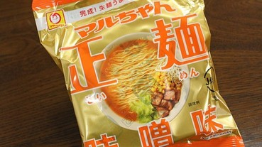 旅遊必買!日本最強迎袋裝泡麵 來看看票選第一名是...?
