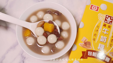 7-11獨賣【桂冠X森永牛奶糖湯圓】包餡小湯圓.冬至