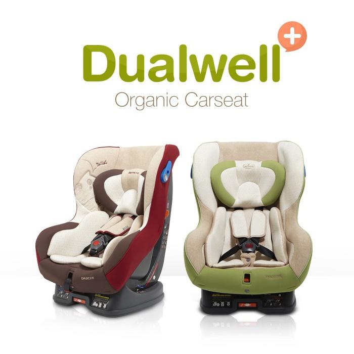 Dewell有機2color(綠/紅)/韓國產品/安全汽車座椅