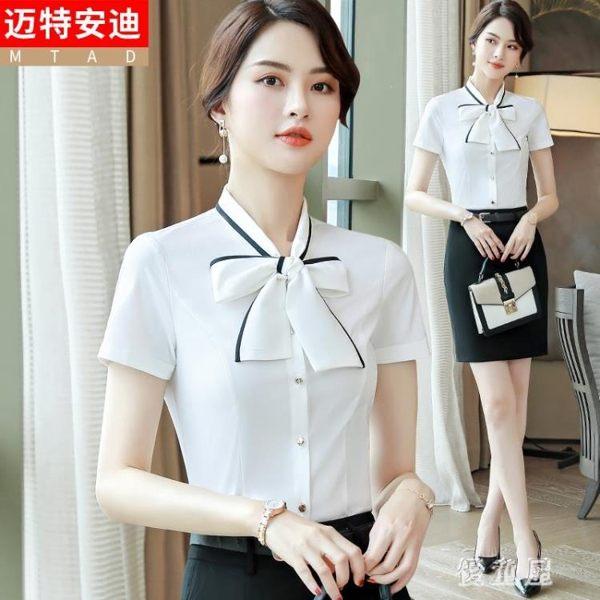 職業襯衫女雪紡氣質短袖2019夏裝新款韓版白色顯瘦飄帶工作服襯衣