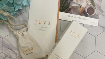 保養品推薦【JUVA Skincare】以最直接有效的肌膚保養方法,從根本解決大部分的肌膚問題!