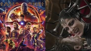 《復仇者聯盟3:無限之戰》海報鬧烏龍、被粉絲發現了這個錯誤!