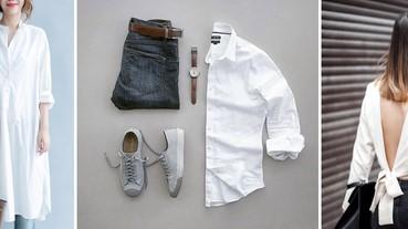 好感系女孩必備單品「白襯衫」,內行人才懂得穿搭