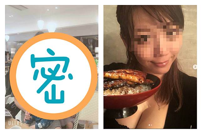 ▲有網友在 PTT 「 Gossiping 」看板分享一位日本火辣的母親,她帶著年幼的孩子參加聚會,胸前領口卻大開深 U ,露出傲人「事業線」,讓網友們視線全被吸引。(圖/翻攝自 PTT 、當事人 IG )