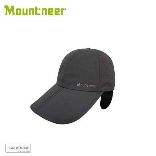 【Mountneer 山林 中性帽眉可折耳罩帽《深灰》】12H01/棒球帽/耳罩/鴨舌帽/保暖帽/刷毛帽