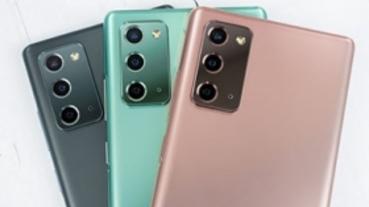 Samsung Galaxy Note20 拍照、效能實測分享
