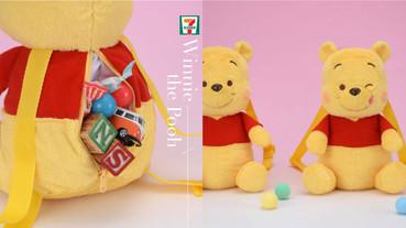 7-11「小熊維尼商品」預購4/8開跑!超萌維尼坐墊、絨毛背包,維尼控絕對要擁有!