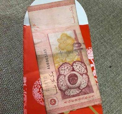 ▲馬來西亞網友PO出自己收到舊鈔紅包會觸霉頭,引發網友正反意見。(圖/翻攝自星洲網)