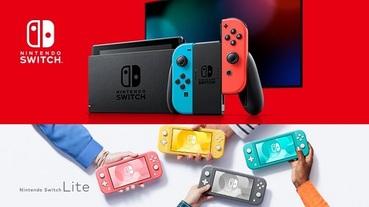 日本任天堂本週暫不出貨 Nintendo Switch主機 供貨計畫預定後續公開