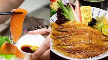 【台中南屯日式料理】好吃的握壽司在這,鮮美生魚片、日式定食餐廳-御閣手作すし。