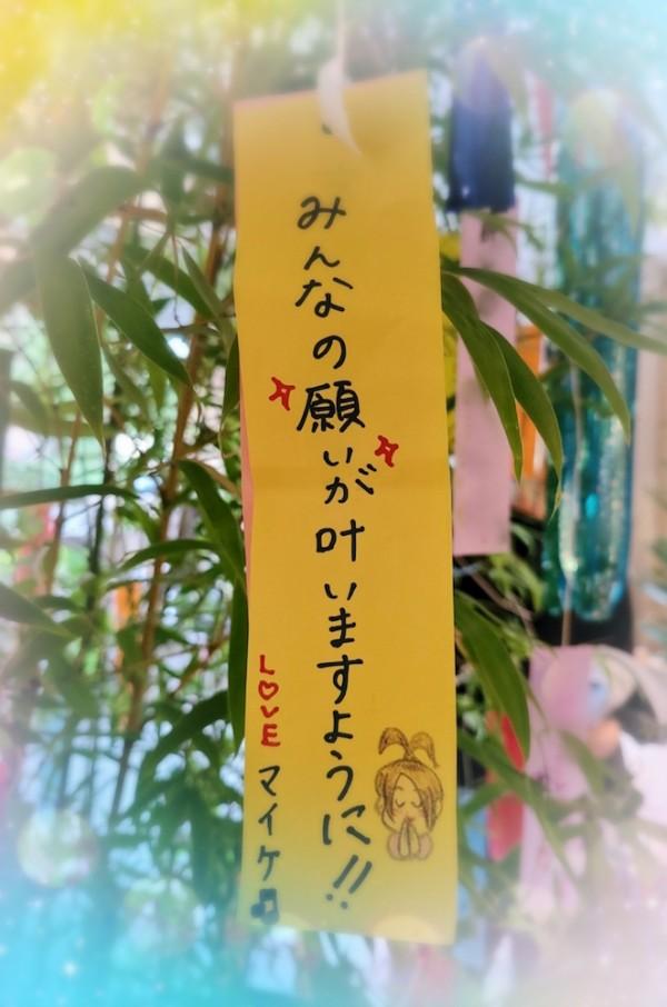 20-07-05-18-23-54-703_deco.jpg