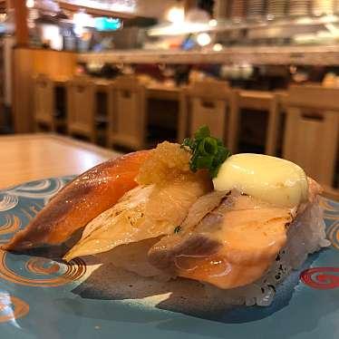 こだわり廻転寿司 まぐろ人 ヨドバシAkiba店のundefinedに実際訪問訪問したユーザーunknownさんが新しく投稿した新着口コミの写真