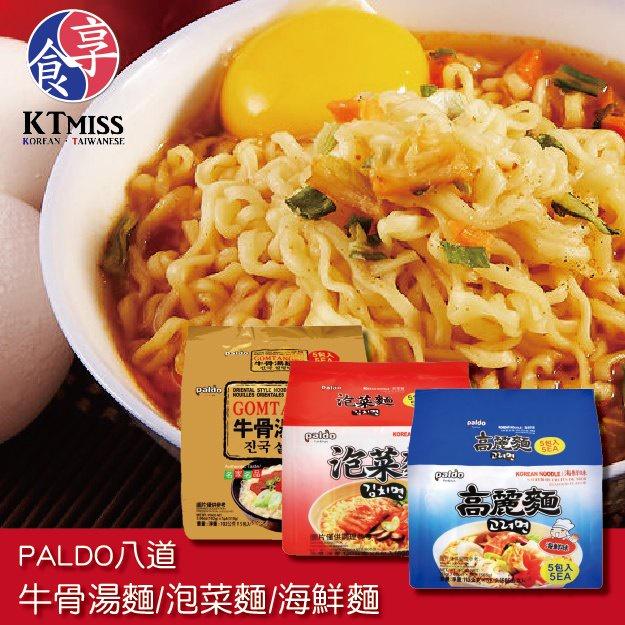 八道Paldo 高麗麵 (牛骨湯麵/泡菜麵/海鮮麵) 5包/袋