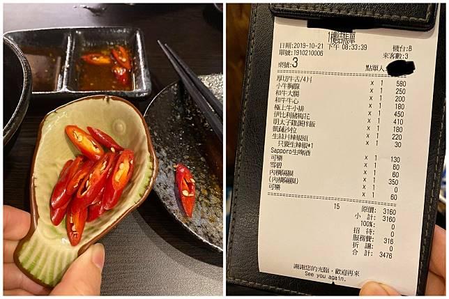 ▲妹子單點辣椒,一吃卻無奈大喊「不夠辣」。(圖/翻攝爆怨公社)
