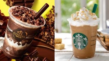 星巴克「皇家奶茶星冰樂」、GODIVA「72% 黑巧克力奶昔」 5 款日本初夏必喝飲品推薦