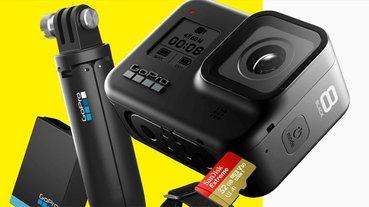 官方釋出軟體,讓你的 GoPro HERO8 Black 變成電腦外接視訊鏡頭