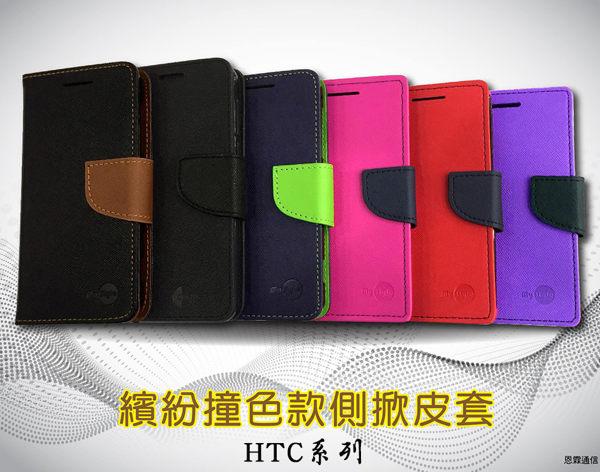 隱藏式磁扣皮套 支架設計 方便站立影音觀看 輕薄貼身設計 簡約美型 呈現高級質感