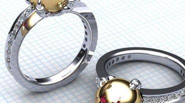 宅宅也有春天之七龍珠訂婚戒指