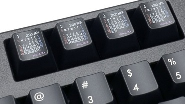 Filco 2020月曆鍵帽 能一邊打字一邊確認日期