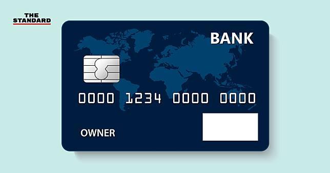 ธปท. มั่นใจ ค่าธรรมเนียมบัตรชิปการ์ดไม่แพง ชี้หลัง 15 มกราคมปีหน้า บัตรเอทีเอ็มแถบแม่เหล็กใช้ไม่ได้