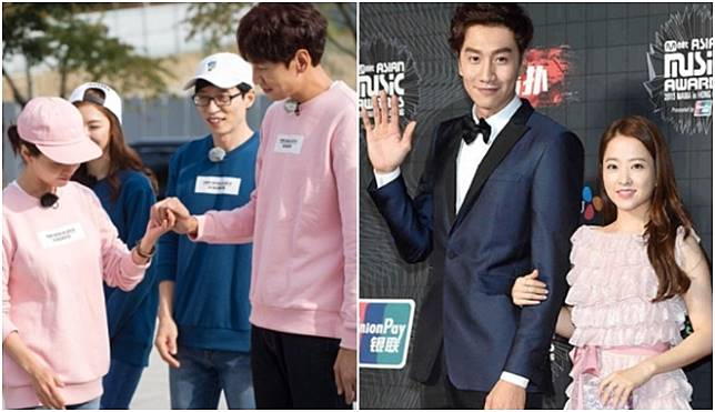 lee kwang soo dating song ji hyo