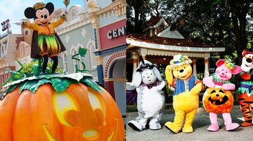 「迪士尼變成烏蘇拉、黑魔女的天下!暗黑版小熊維尼出沒」香港迪士尼樂園萬聖節6大活動曝光