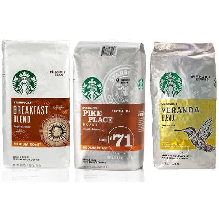 讓一杯好咖啡,成為日常原動力豐盛、平衡,滿足每一個喜愛咖啡的味蕾沖煮時再將咖啡豆研磨成粉使用風味最佳