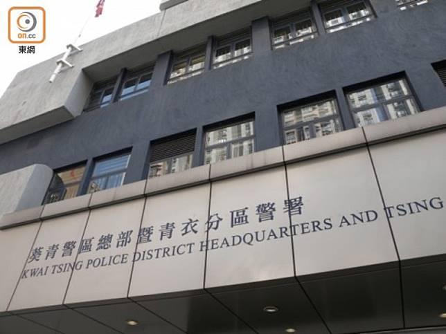 案件交由葵青警區反三合會行動組跟進。