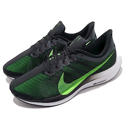 品牌: NIKE型號: AJ4114-004品名: Nike Zoom Pegasus 35 Turbo配色: 綠色 黑色特點: 慢跑鞋 氣墊 避震 路跑 健身房 運動 綠 黑