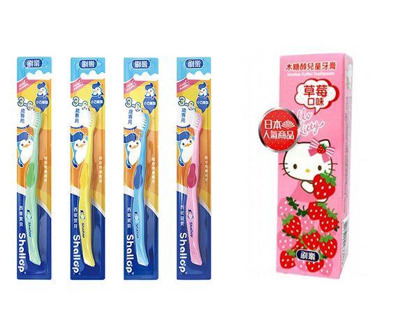 刷樂~西崔寶貝牙刷(1支入) 顏色隨機出貨 + Hello Kitty木糖醇兒童牙膏(50g) 三麗鷗授權 組合款 【D180018】,還有更多的日韓美妝、海外保養品、零食都在小三美日,現在購買立即出