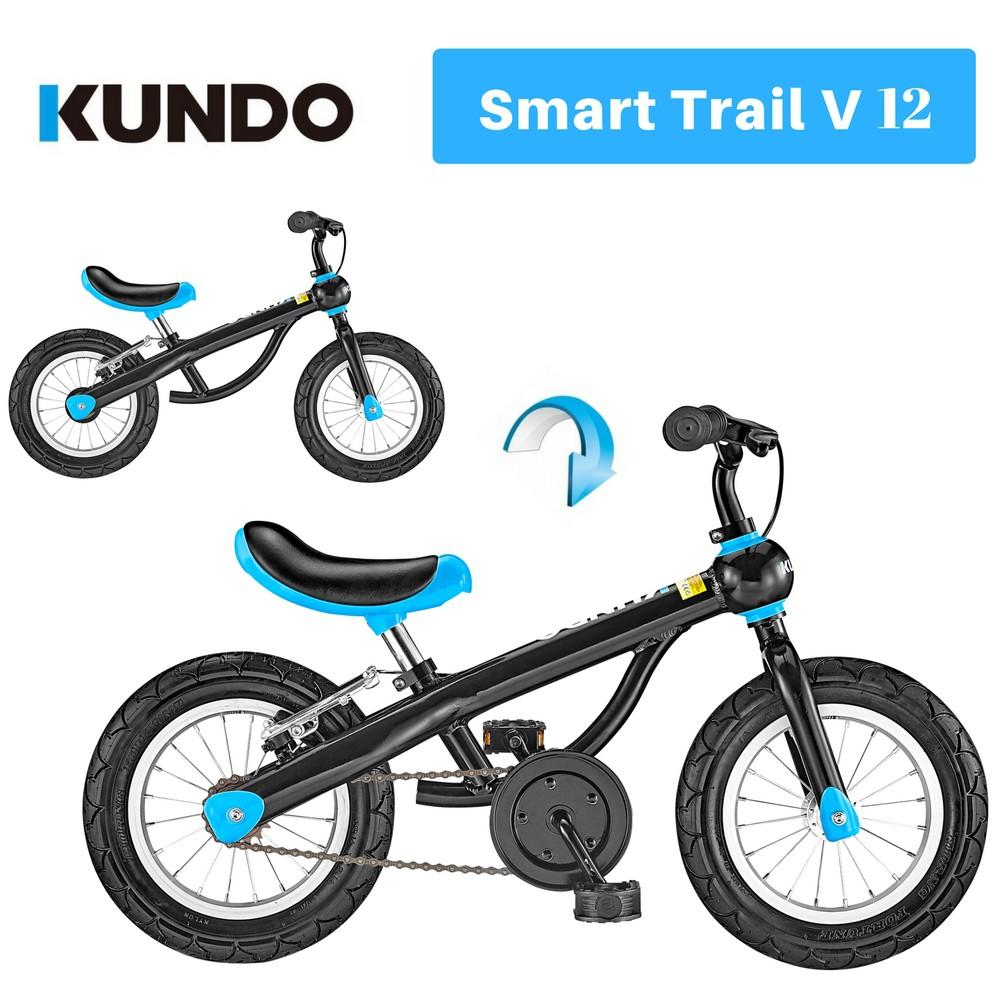 西班牙KUNDO 兒童兩用滑步車/腳踏車(2Age+) Smarttrail V12 -紅, 藍, 粉紅 三色可選