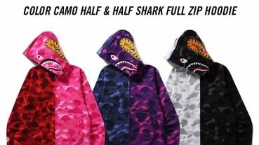 軍事潮流大老 Bape 迷彩連環發,全新鯊魚頭連帽外套今年「這樣」穿最兇!