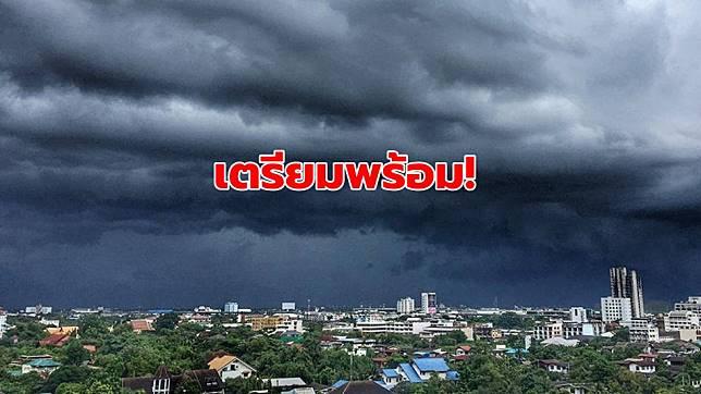 คนกรุงเตรียมพร้อม! 'กรมอุตุฯ' เตือนฝนถล่ม 80% ของพื้นที่