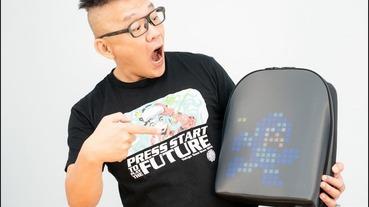 Pixoo像素發光電腦背包 開箱 要什麼圖案文字跑馬自己做,保證不撞包