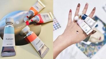 這並不是美術課用的水彩,而是 Shiseido 旗下美妝品牌最新推出的化妝品!