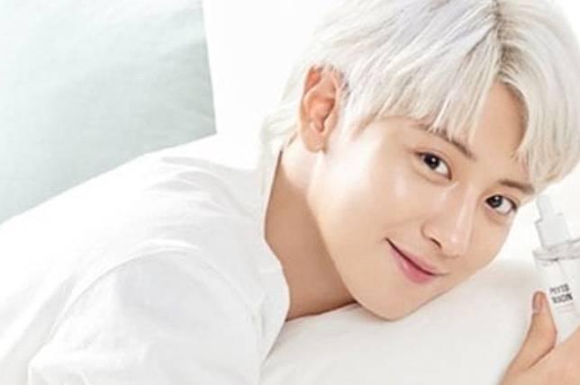 Chanyeol EXO.