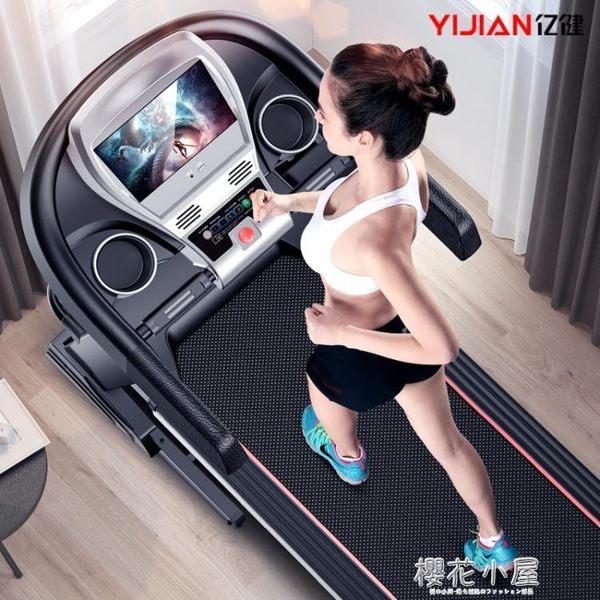 億健T900 跑步機家用 款超靜音折疊多功能電動跑步機QM