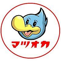 マツオカ 磐田店