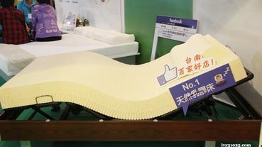sonmil乳膠達人 | 舒密爾寢具專賣 | 天然乳膠床墊的專家 | 台南百家好店