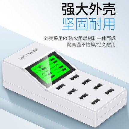 多口充電器 多功能usb多口充電器8A歐規英規美規插頭蘋果X安卓華為小米手機平板iPad通用快速數據線套裝工作室多孔充電頭『LM1547』