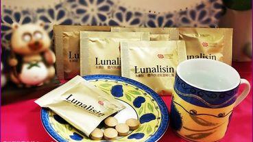 《養生保健》全家大小皆宜保養品/大豆胜肽酵素健康食品/補充能量天然保健品『永康肽(Lunalisin)』